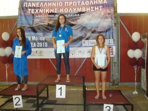 Larissa2.finn.jpg smaller