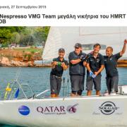 H Nespresso Team μεγάλη νικήτρια του HMRT Ν.Ο.Β.