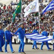 Τελετή παράδοσης Ολυμπιακής Φλόγας.