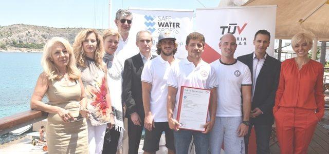 Εκδήλωση απονομής της  Πιστοποίησης του  Ναυτικού Ομίλου Βουλιαγμένης με το Σχήμα Ελέγχου Water Sports Certified Quality από την TÜV AUSTRIA HELLAS