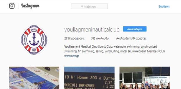 Κάνε follow το ΝΟΒ στο Instagram!