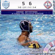 20η Αγωνιστική Α1 Ανδρών Εθνικός-Βουλιαγμένη 5-6