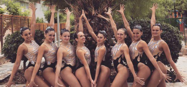 Πανελλήνιο Πρωτάθλημα Νεανίδων | Καλλιτεχνική Κολύμβηση 3-6/5/2018