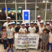 """Οι """"Μπέμπηδες"""" στην Ιταλία για το διεθνές φεστιβάλ υδατοσφαίρισης Habawaba"""