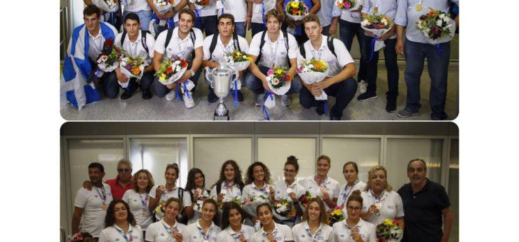 Πρωταθλητές Ευρώπης οι Έφηβοι – 3ες στον Κόσμο οι Νεανίδες