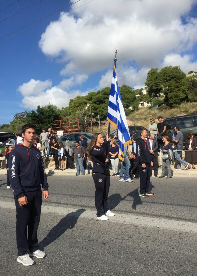 Παρέλαση 28 Οκτωβρίου 2018