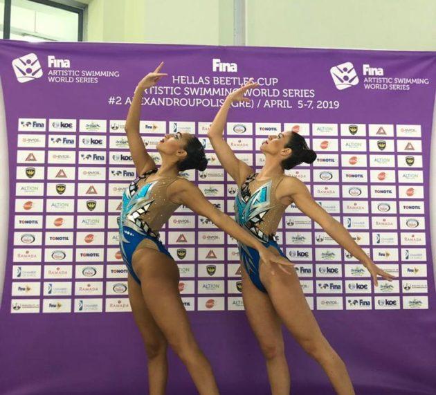 Δύο Χρυσά και ένα Χάλκινο μετάλλιο για την ομάδα Καλλιτεχνικής Κολύμβησης στους Διεθνείς αγώνες Hellas Beetles Cup