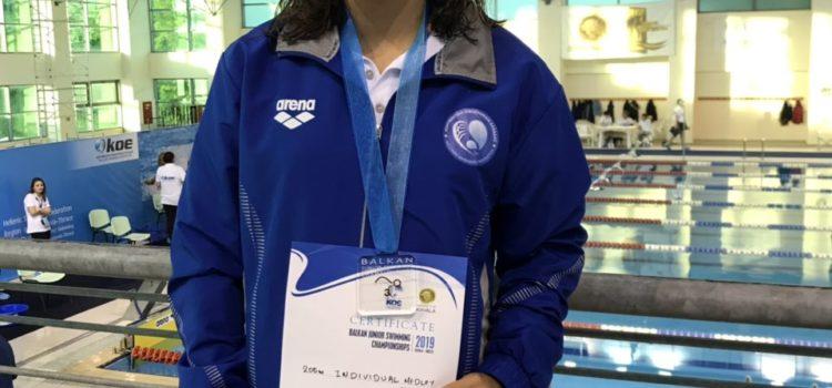 Δύο μετάλλια για τη Δάφνη Κουρουνιώτη στο Balkan Junior's Championship