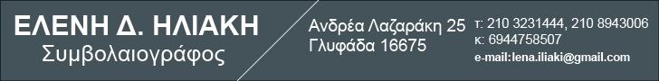 Iliaki